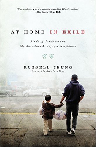 At Home in Exile- Finding Jesus .jpg