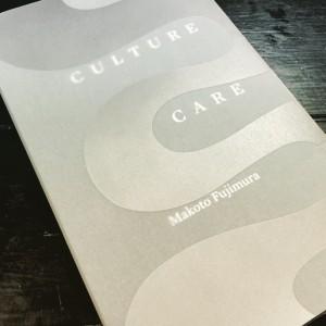 Culture-Care-Makoto-Fujimura-300x300.jpg