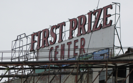 First Prize Center.jpg