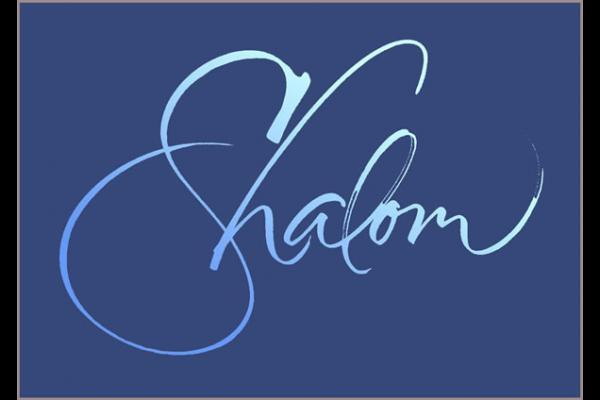 Shalom-picture.jpg