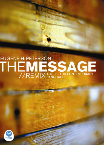 The Message Remix wooden.jpg