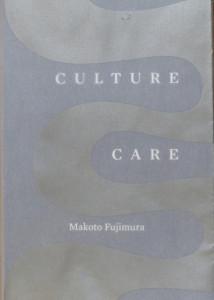 culture care cover.jpg