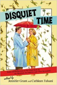 disquet time.jpg
