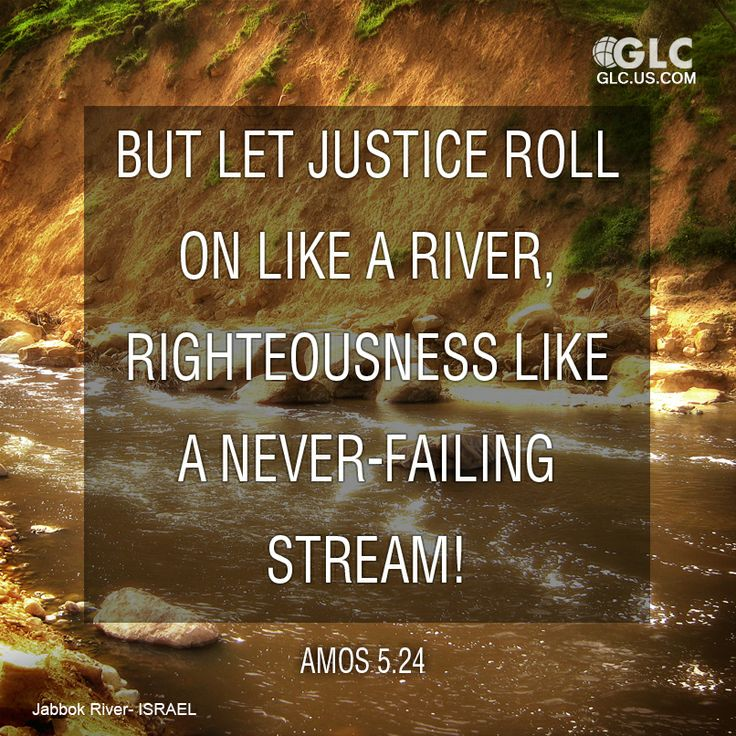 let justice roll graphic.jpg